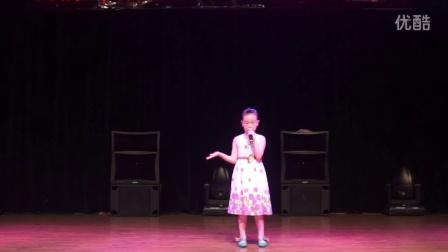 2016鹿城区文化馆暑期艺术公益培训汇报演出
