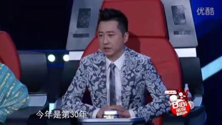 中国新歌声2016 独家专访李瑞轩 他的女友是谁 周杰伦 (2)