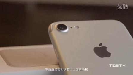 《值不值得买》第九十六期:买了iPhone 7一定先做这十件事否则等于没买