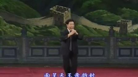 河北梆子演唱会(京津冀建国56周年)_牛至剧院