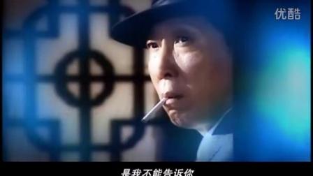 2007-28集《天字一号》片头+片尾