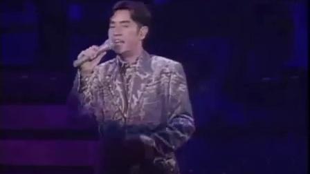 谭咏麟永恒的珍1997金曲回归演唱会