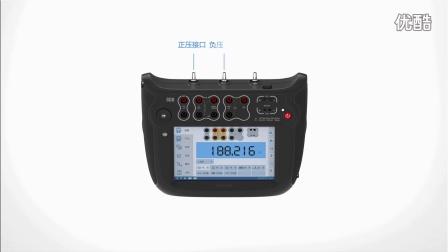 ZOGLAB佐格_智能信号校验仪SG6