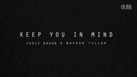 Chris Brown ft. Bryson Tiller - Keep You In Mind