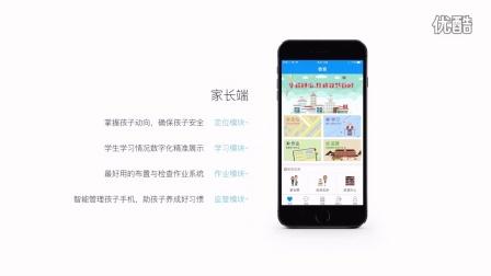深圳华诺网络科技有限公司