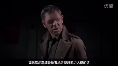 专访《神盾局特工》新组合亮相 33_高清