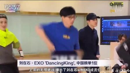 160921 【EXO】Dancing King 中国榜单1位新闻 中字
