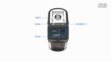 ZOGLAB佐格_MTC25 便携式温度校准炉