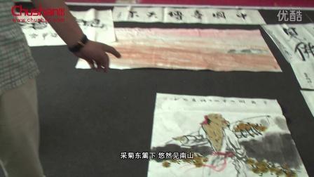 黄河文化特约研究员和签约艺术家张鸿君采访视频 出山网