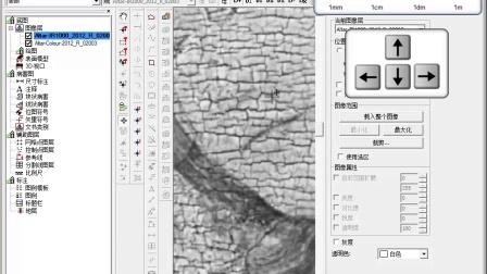 矩形矫正1-图像重叠