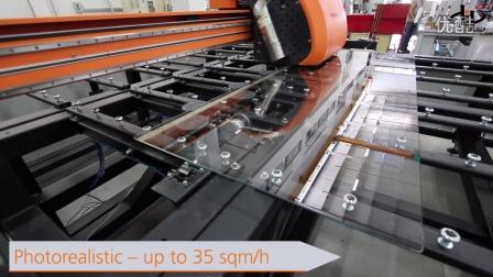 以色列Dip-Tech玻璃数码打印机GPI