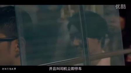 """灵异大事件 揭秘恐怖民间传闻""""北京375路公交车""""灵异事件!"""