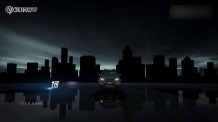 北汽幻速S3时尚七座SUV 车身颜色丰富