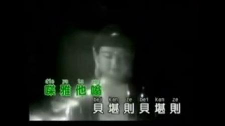中国佛教音乐歌曲大全100首mp3_佛教音乐《药师心咒》