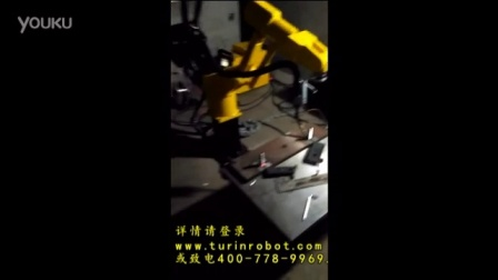 爱剪辑-图灵机器人弧焊视频