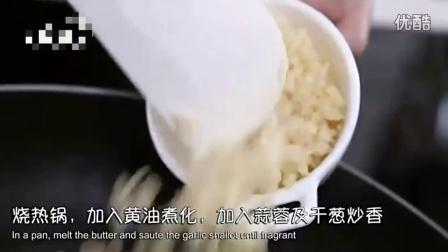 奶油海鲜意面薄饼