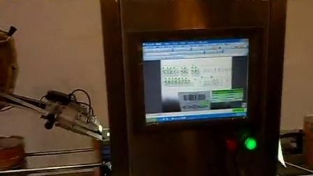 三拓-视觉检测OCR字符检测案例