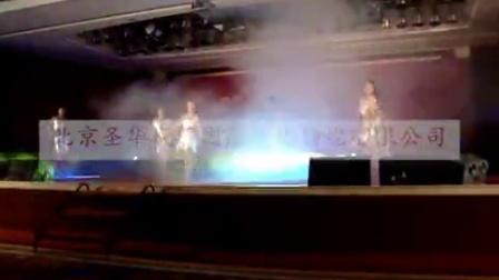 快乐崇拜创意节目 年会晚会发布会 北京演出 演出节目 舞蹈团 圣华传媒 北京舞蹈团 演出演艺