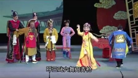潮剧 换偶记4(广东潮剧院二团)_标清