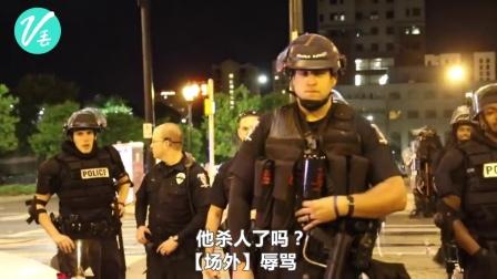 夏洛特暴乱中,一名黑人给了警察拥抱,结果却……