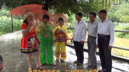 广西马山县周鹿镇新民话情歌对唱1