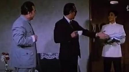 国产经典老电影(归宿)许还山 陶玉玲主演 北影厂出品_标清