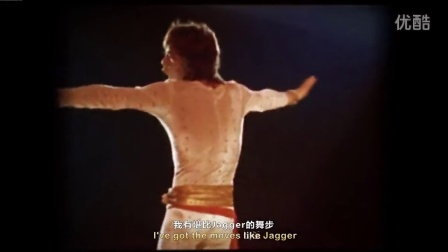 Moves Like Jagger (Soul Seekerz Radio Edit - Clean) - Maroon 5