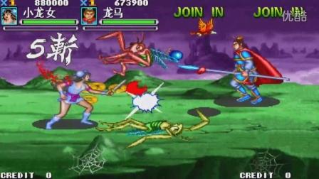 《月影解说》西游释厄传SUPER龙女龙马双龙合体封招秒杀