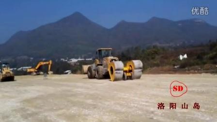 洛阳山岛冲击式压路机+牵引车工地施工现场拍摄视频原创独家(四)