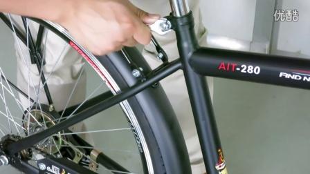 凤凰自行车车座、脚踏安装视频