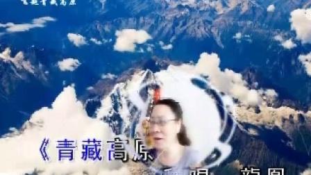 青藏高原-