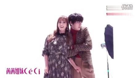 160923 Yuri & Kim YoungKwang - 评价女王CeCi 拍摄花絮