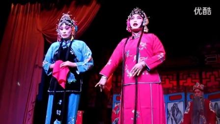 沧州河北梆子《墓中生子》1