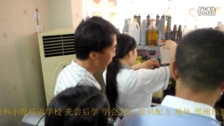 现磨豆浆、花生豆浆、五谷豆浆培训 郑州金科小吃培训学校