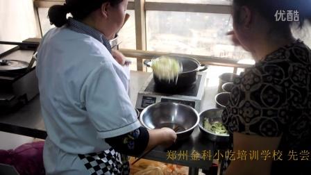 重庆小面、臊子面、老碗面、面食培训 郑州金科小吃培训学校