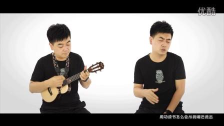 周杰伦-听妈妈的话·Cover By 程龙