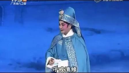 粤剧帝女花(李金峰、叶蓓主演)_标清