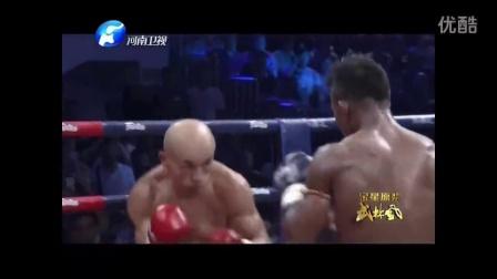 武林风 一龙VS播求 世纪之战 一龙对战黑人拳王