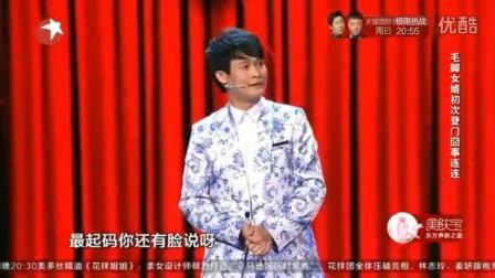 """小沈龙爆笑脱口秀 说说被""""逼婚""""的那些事 笑翻台下观众 (11)"""