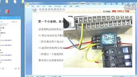 三菱FX3UPLC编程学习之3、GXworks软件及案例3