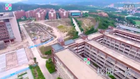 广东理工职业学院主校区