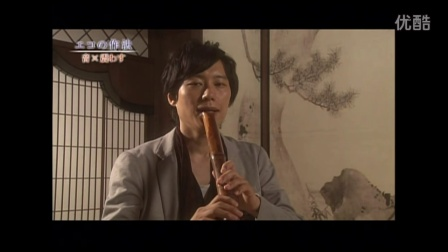 藤原道山さんの尺八講座②「指」と「首」