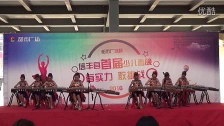 战台风        风雅古筝艺术中心