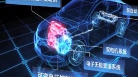 2016款丰田卡罗拉双擎车型亮点解析爱卡汽车汽车试驾