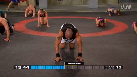 【Insanity MAX 30】Max Out Power
