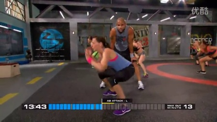 【Insanity MAX 30】Max Out Sweat