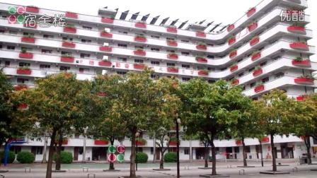 广州城市职业学院海珠校区