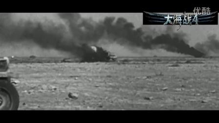 北非战役 二战黑白历史纪录片系列