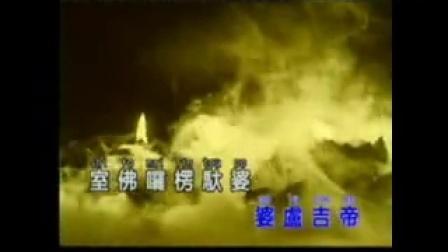佛教经典梵音《红尘情缘》佛教音乐佛歌佛教歌曲大全大悲咒心经