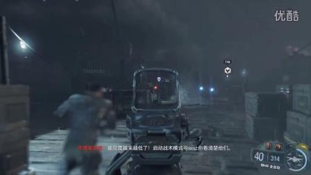 【使命召唤12:黑色行动3】娱乐向游戏解说第三期